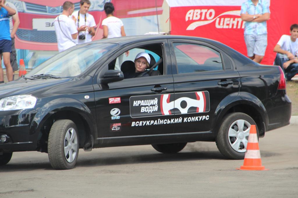 Лучший водитель конкурс