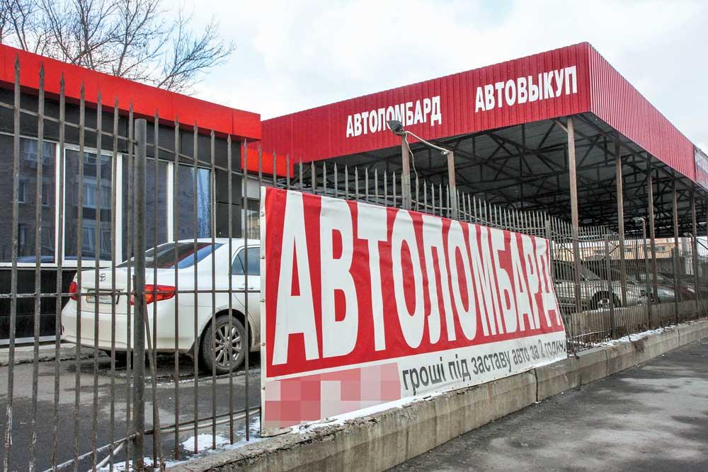 Заложить авто под проценты рейтинг автосалонов киа в москве