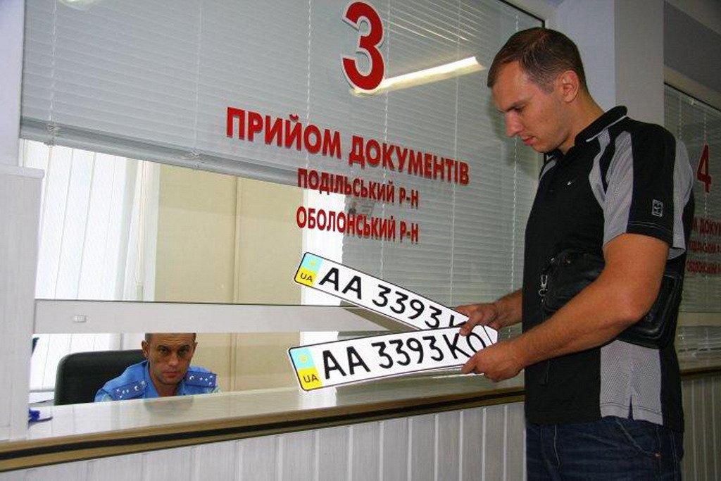 В Украине уже в нынешнем году заработает онлайн-регистрация авто