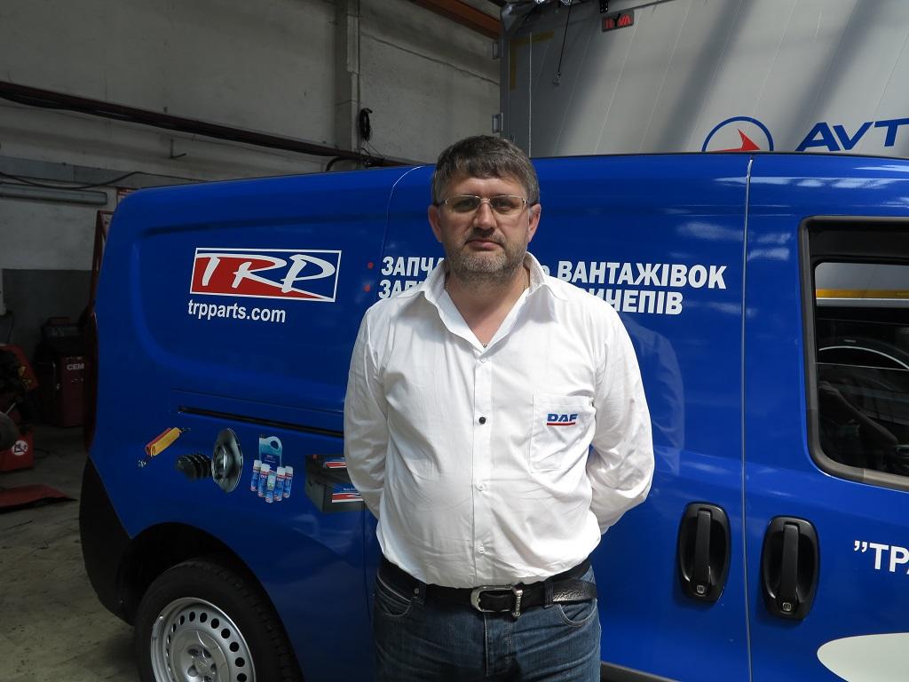 Анатолий Гаркуша, представитель компании TRP в Украине