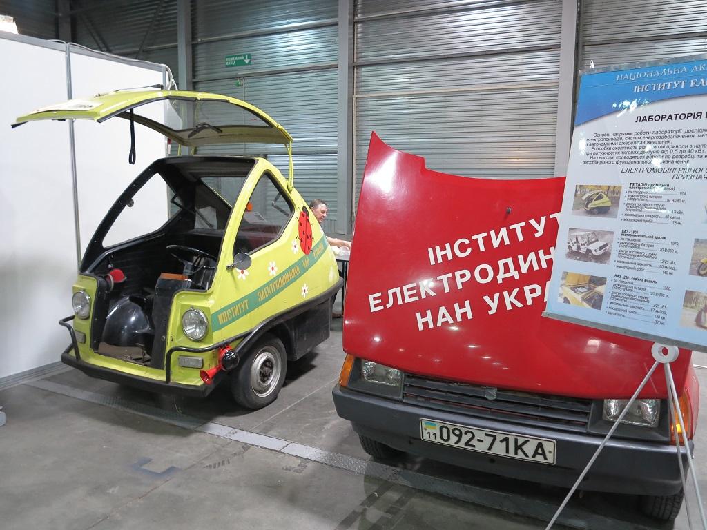 Экспозиция Института электродинамики НАН Украины
