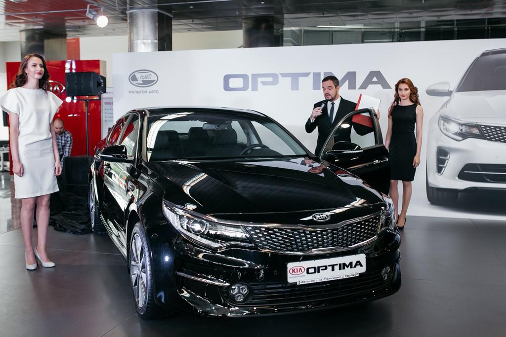 Премьера нового поколения Kia Optima