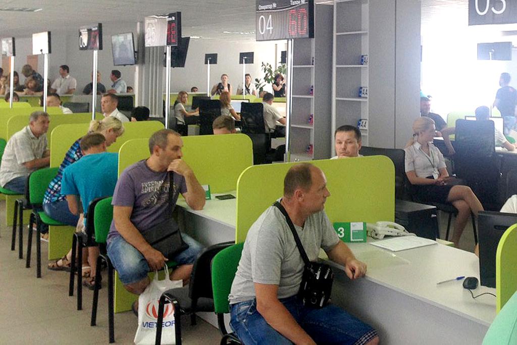 услуги в новых сервисных центрах МВД