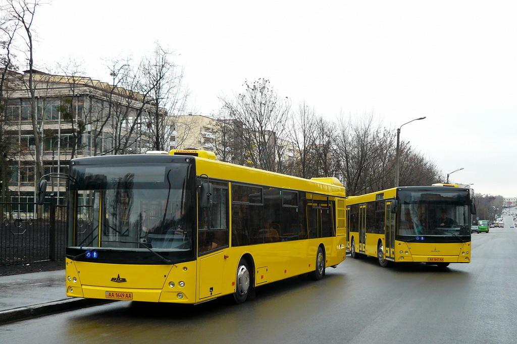 MAZ Bus