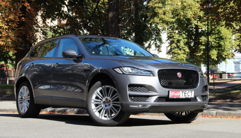 У нас на тесте: Jaguar F-Pace - Автоцентр.ua