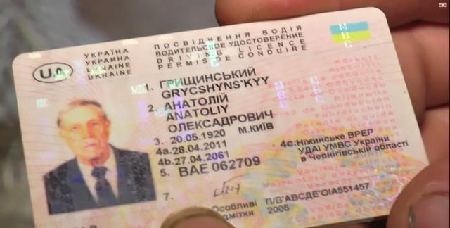 Старейший водитель в Украине - Анатолий Грищинский ездит за рулем в 96 лет