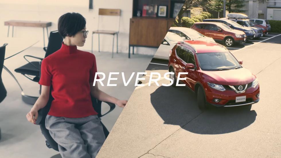 Nissan представила стулья с автопилотом!