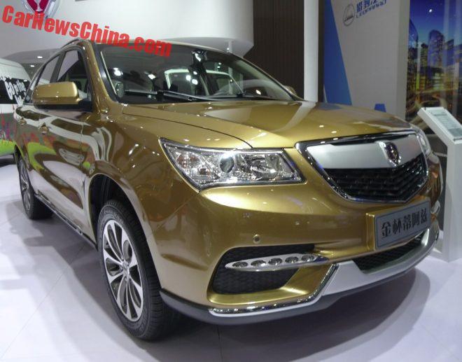Jinbei Diazi - китайский клон Acura MDX