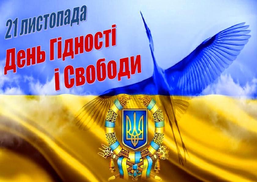 День Достоинства и Свободы. Какие улицы перекроют в Киеве - Автоцентр.ua