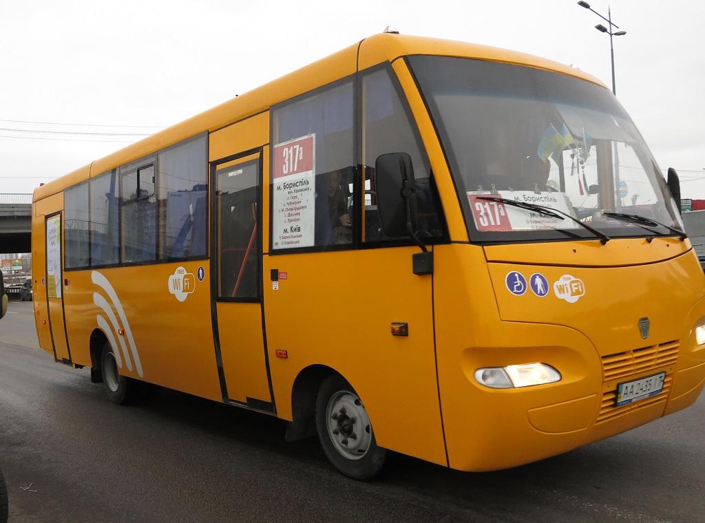 автобусы украинского производства фото