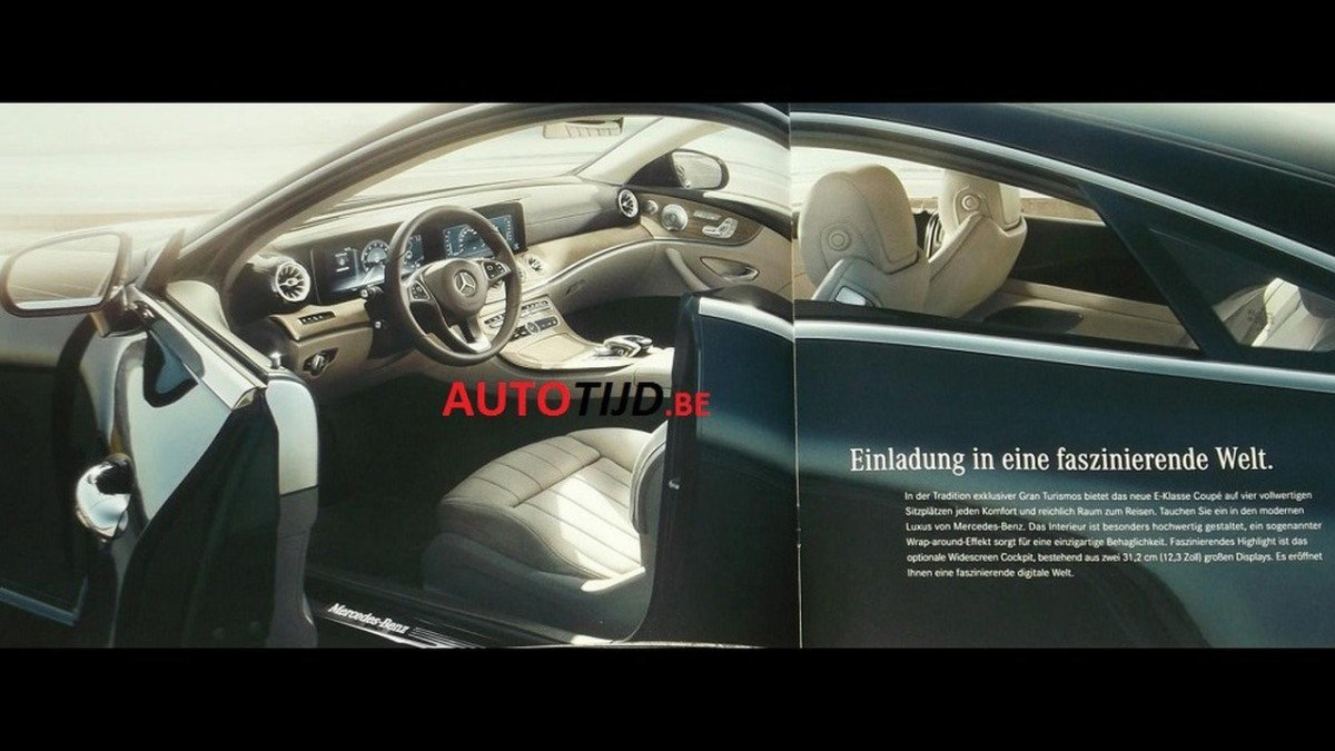 Mercedes-Benz E-Class Coupe 2017 – новые фото и видео