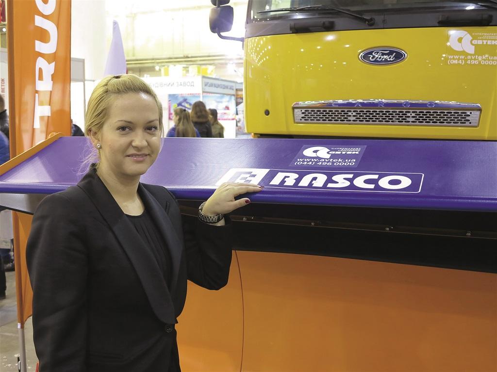Татьяна Кириллова - cтарший менеджер по продажам на экспортные рынки компании Rasco