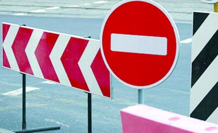 Центр Киева перекрыт для автотранспорта – список улиц