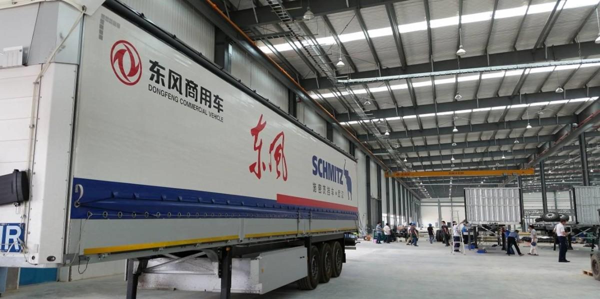 Совместное предприятие Schmitz Dong Feng Special Vehicle Company