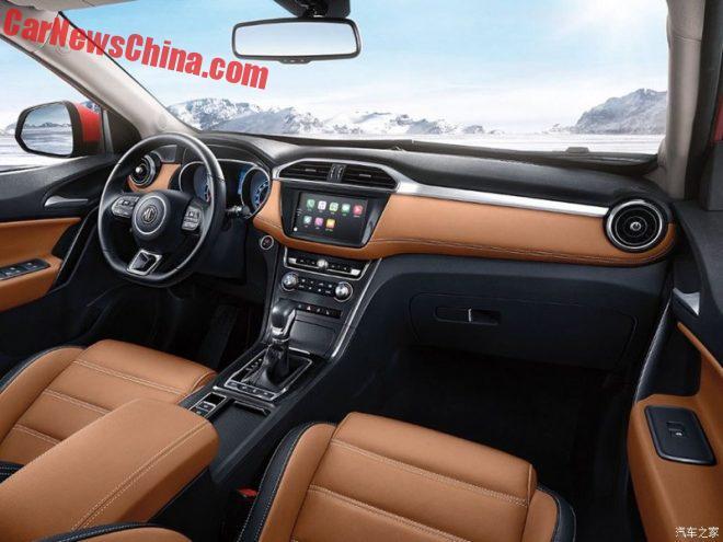Китайский кроссовер MG GS обновлен с прицелом на Европу