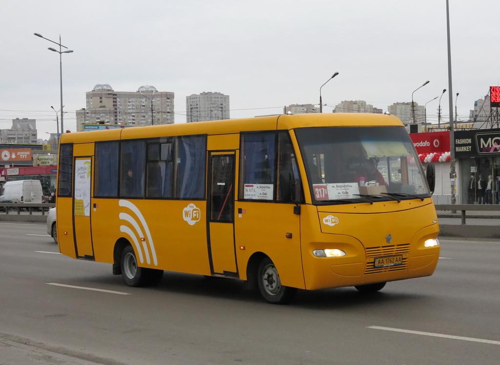 Автобусы «Рута 40»