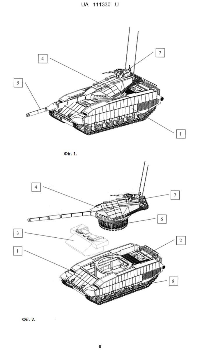 Новый украинский танк T-Rex
