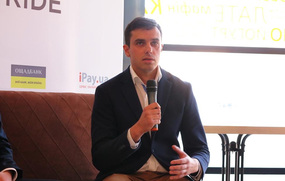 Антон Косторниченко, коммерческий директор iPay.ua