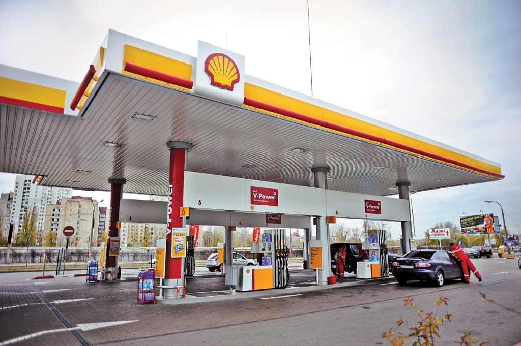 Shell Евро