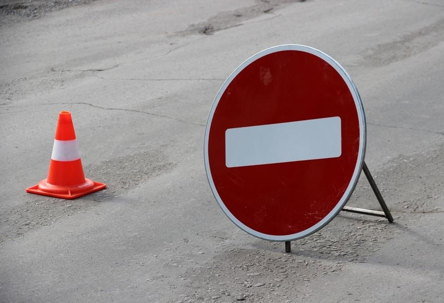 Какие улицы перекроют в Киеве в связи с с Евровидением