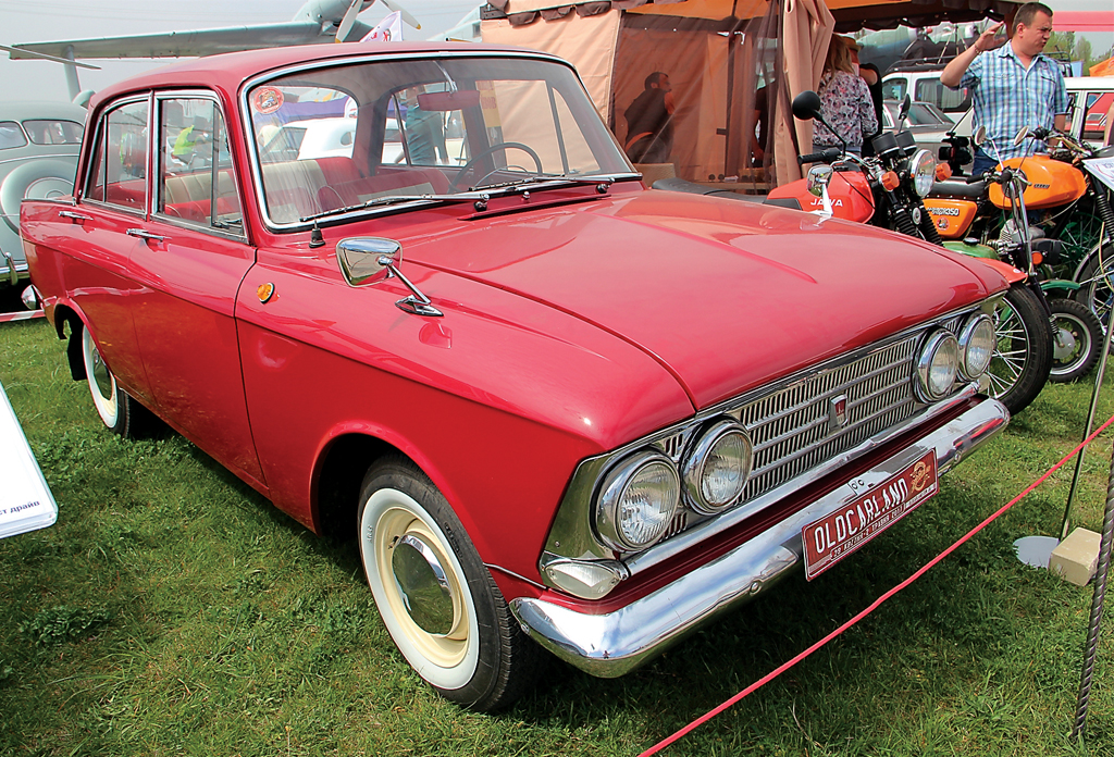 OldCarLand 2017