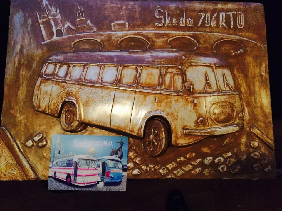 Гипсовая картина художника Олега Чучко из Львова, подаренная Проекту Кофейбус