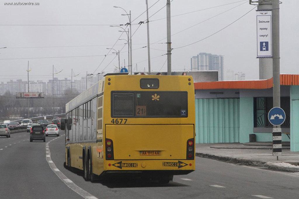 Тарифы на проезд в общественном транспорте: киевлянам подсластили пилюлю
