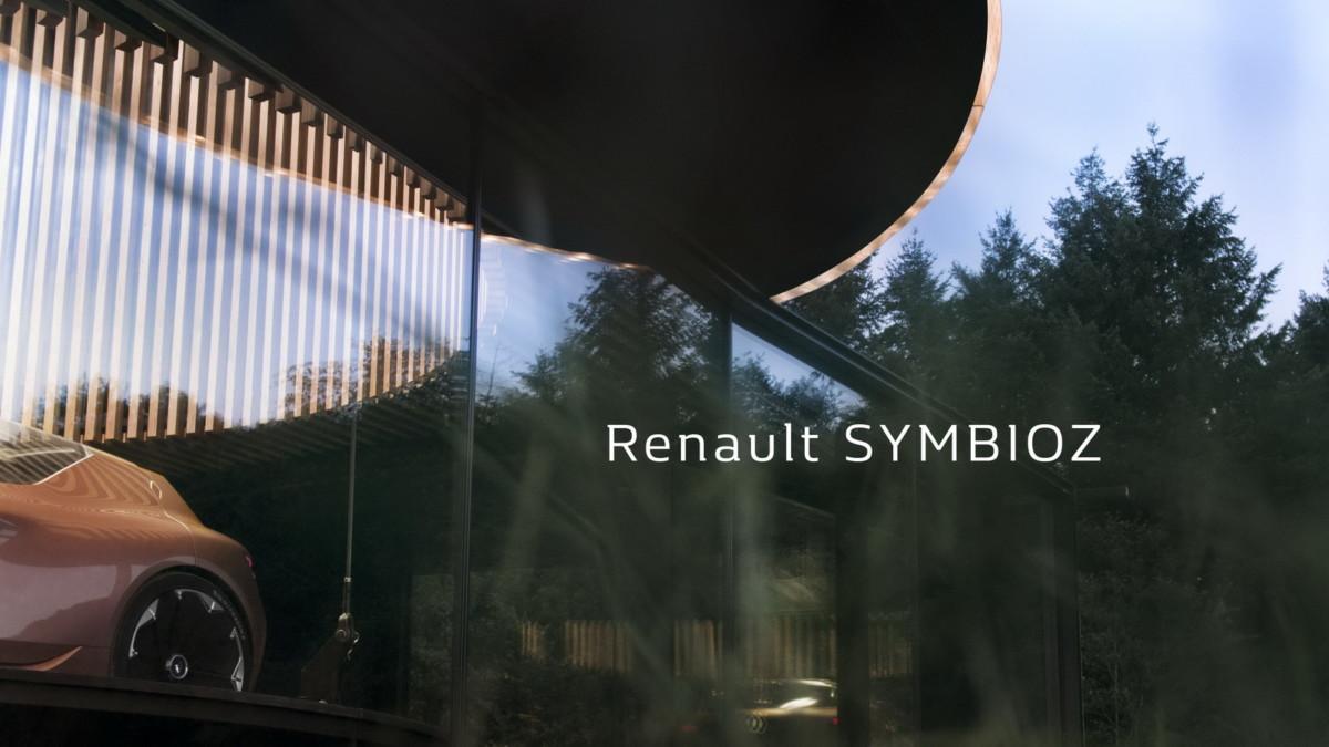 Renault представит во Франкфурте автомобиль 2030 года