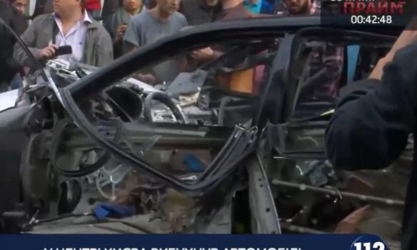 В центре Киева взорвался автомобиль