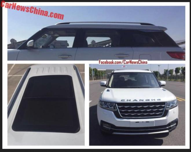 В Китае создали клон Range Rover по цене хетчбэка С-класса