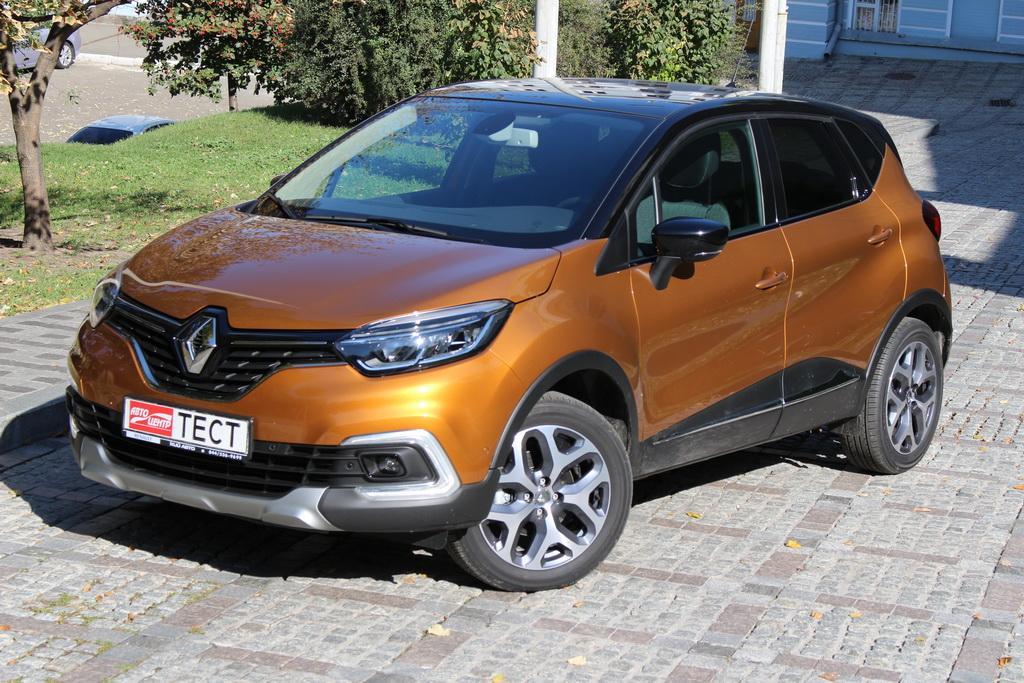 Renault-Capture-2017
