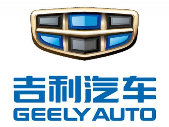 Geely планирует приобрести часть концерна Daimler