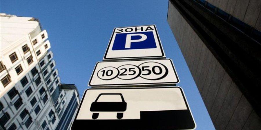 Верховная Рада проголосовала за реформу системы парковки