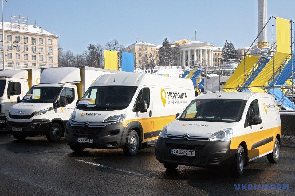 Новые автомобили Укрпочта