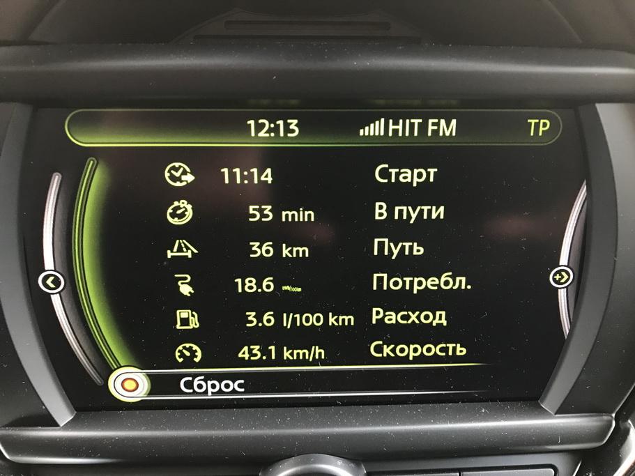 MINI Cooper S E без бензина
