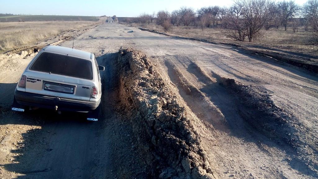 самая плохая дорога Украины