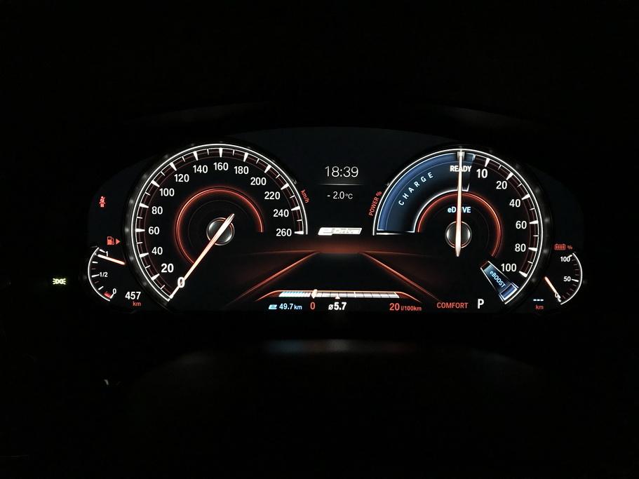 Расход топлива BMW 530e