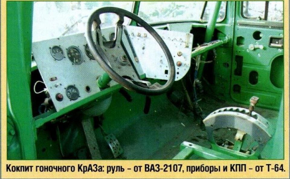 КрАЗ-5460