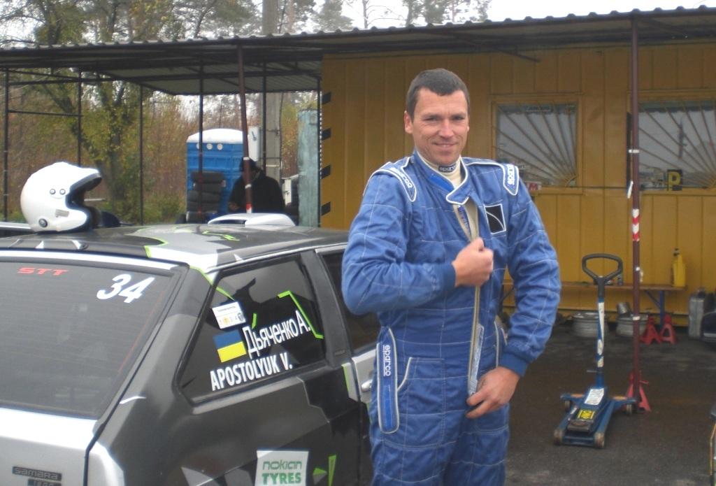 Сергей Скок