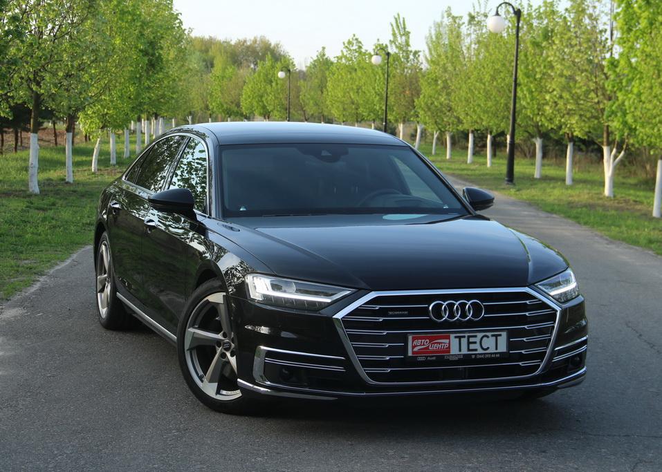 Audi A8 L и конкуренты