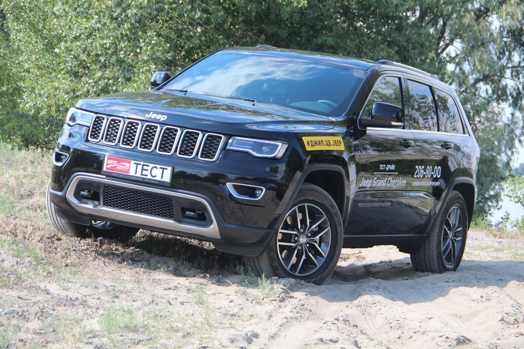 Как выглядит Jeep Grand Cherokee 2018