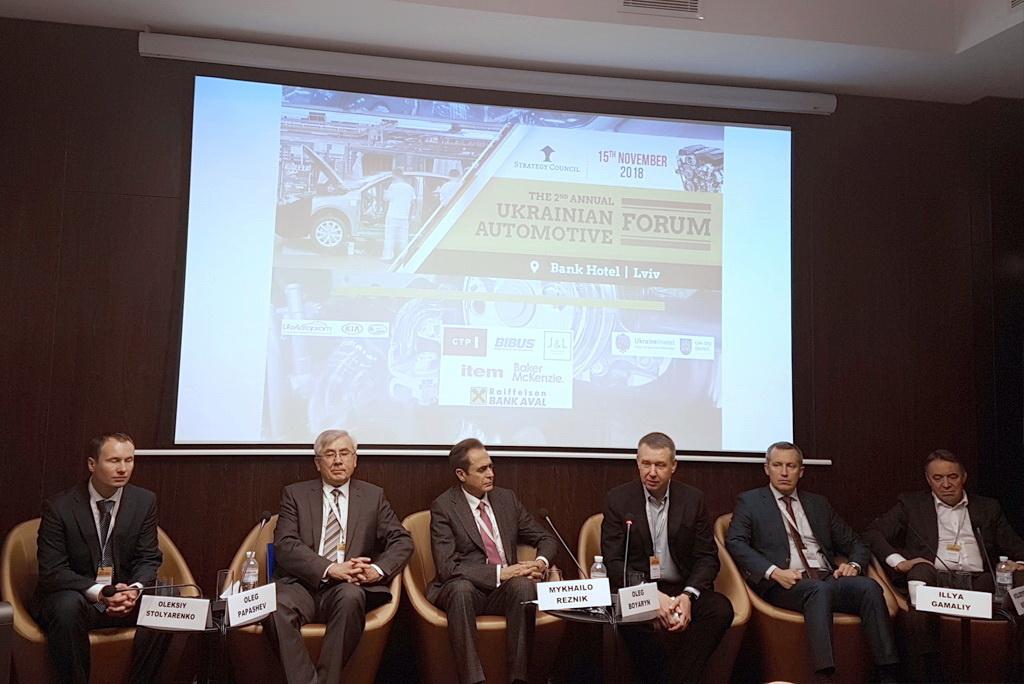 Украинский автомобильный форум
