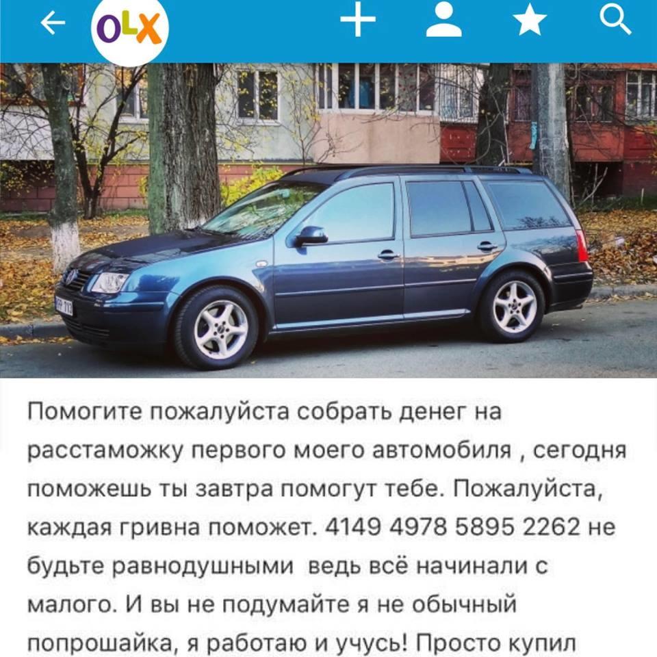 Нет денег на растаможку авто машина в аренду москва дешево без залога под такси на авито в москве