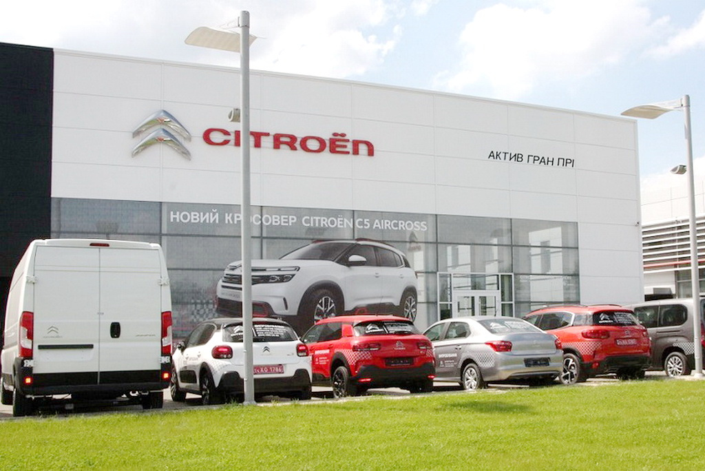 Citroen dealership - Kyiv