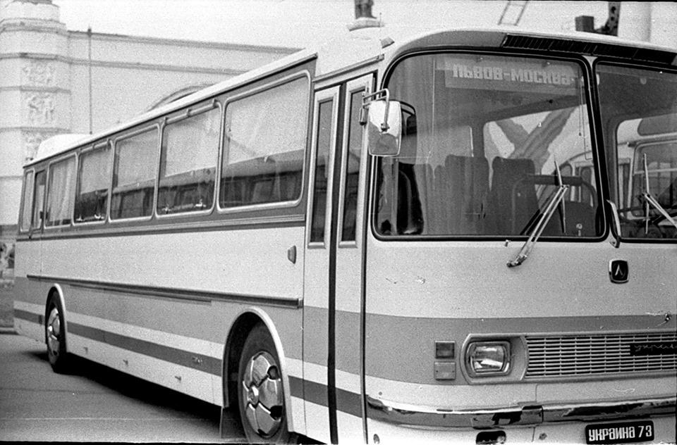 Междугородный автобус ЛАЗ «Украина-73»