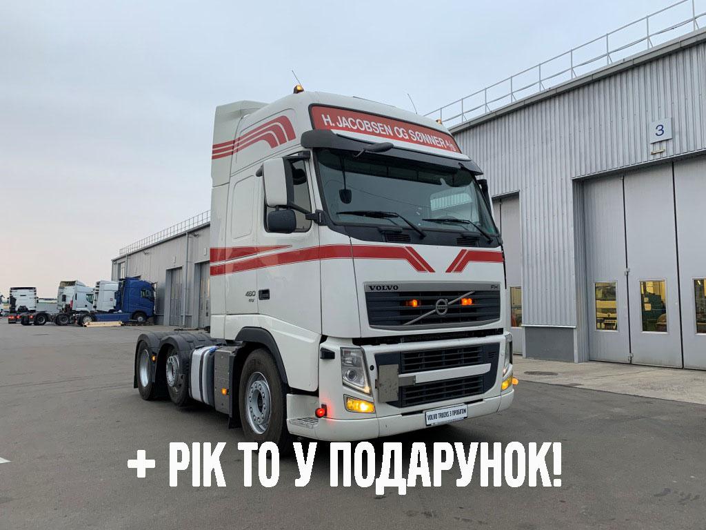 VolvoFH 460 EEV