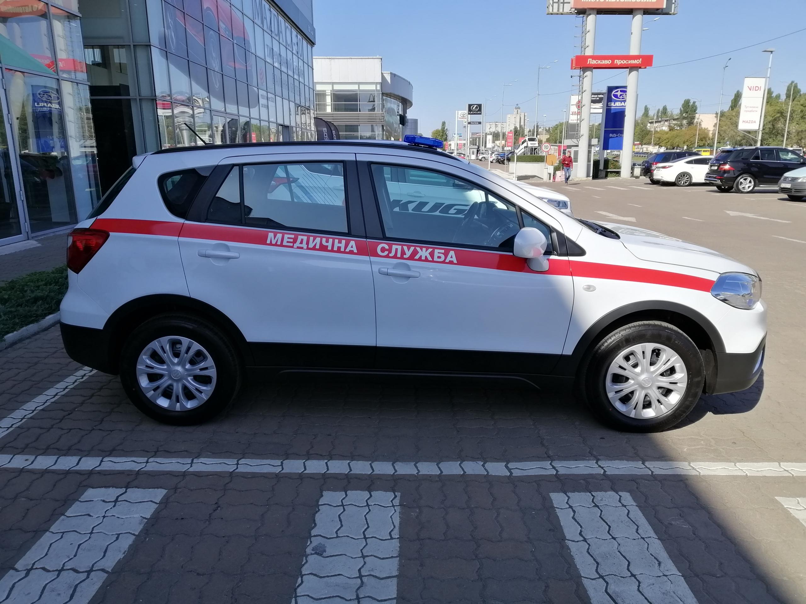 Suzuki SX4 скорая помощь
