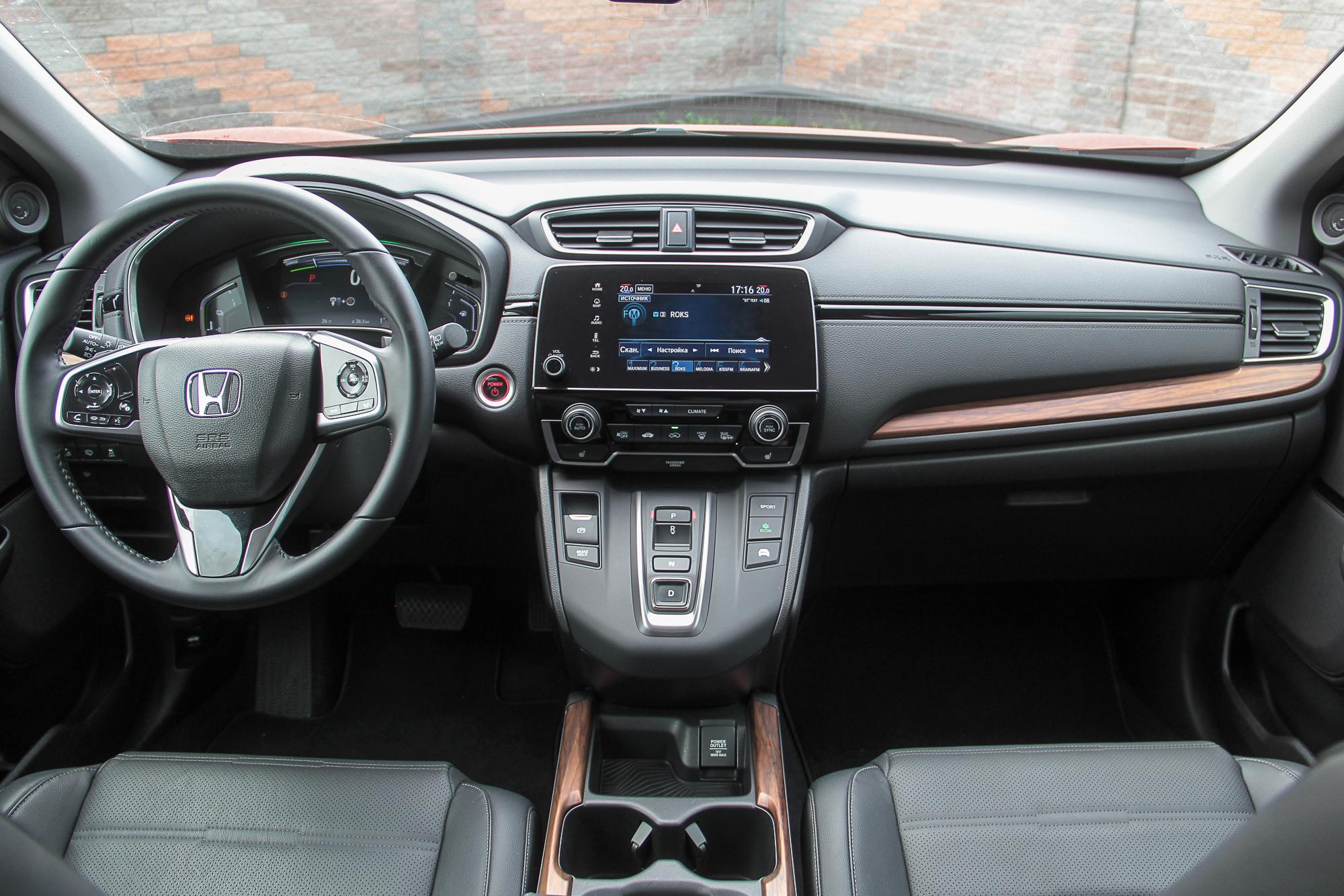 Тест-драйв Honda CR-V Hybrid: ищем отличия этого гибрида от остальных (видео)