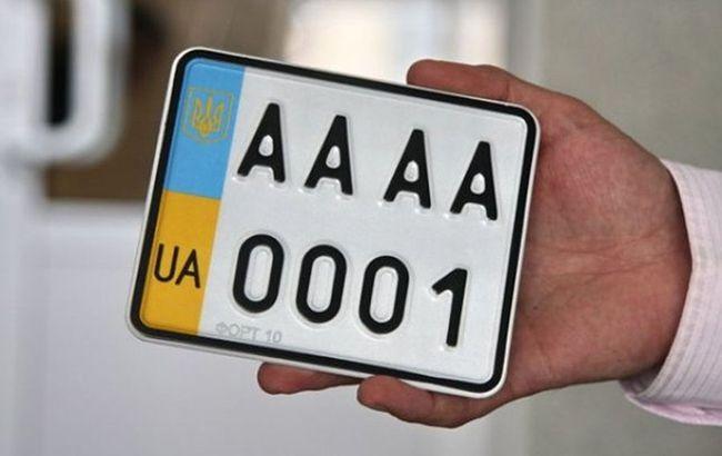 МВД готово изменить правила выдачи номерных знаков на авто