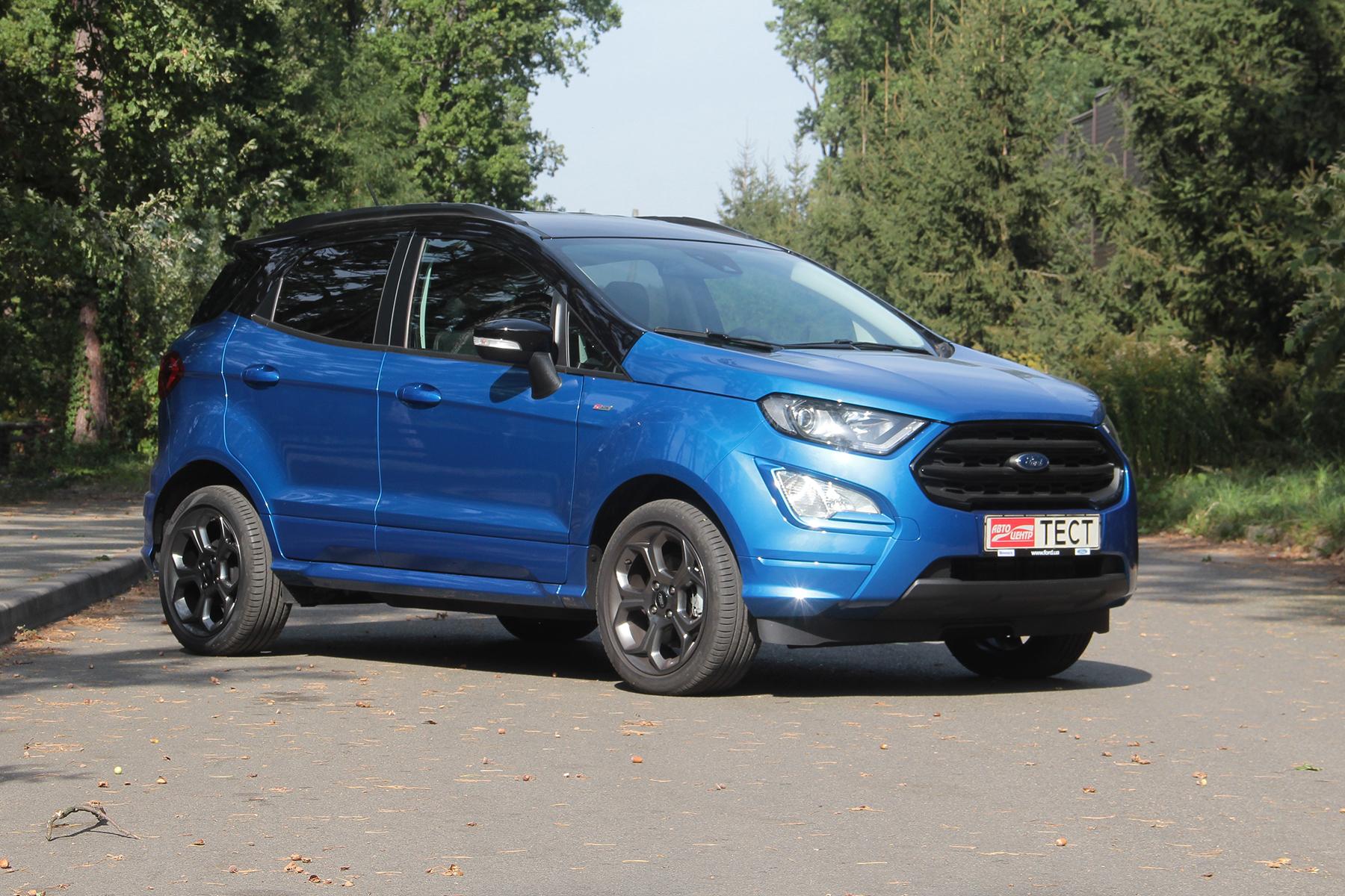 Тест-драйв Ford EcoSport: ставка на практичность (видео)